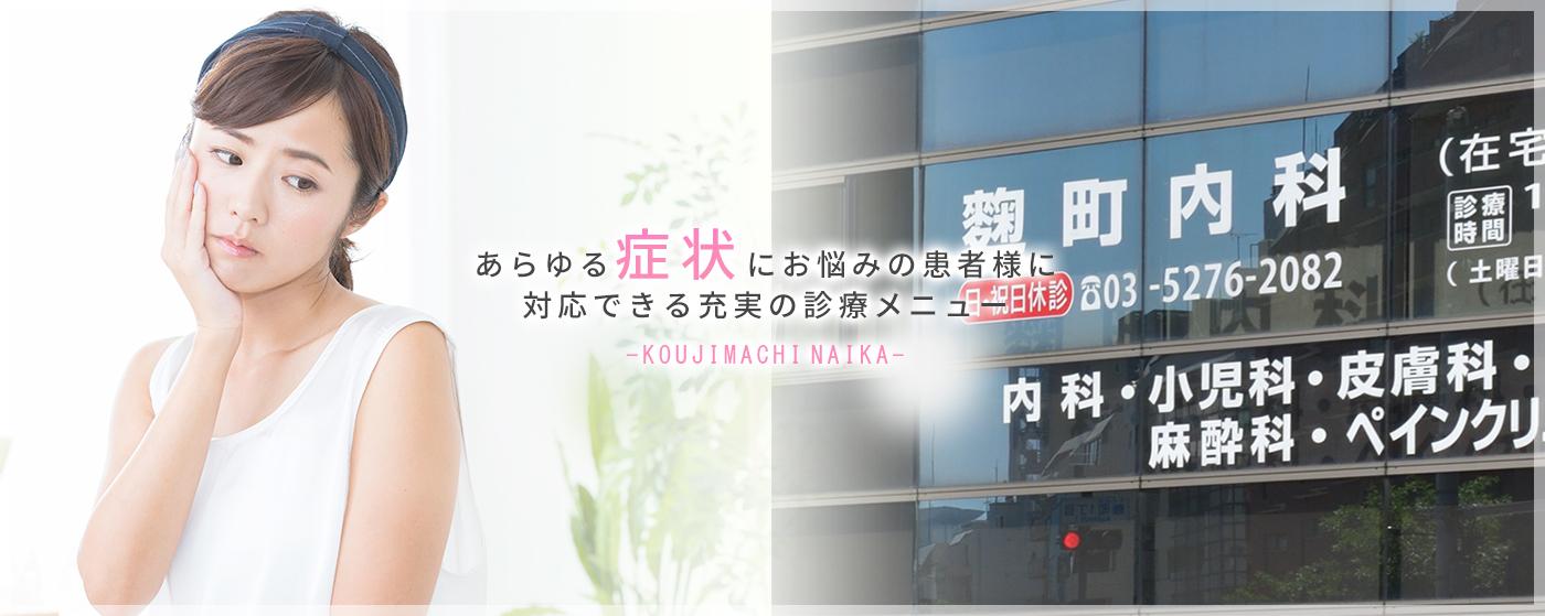 東京でアトピー病院をお探しならプラセンタ注射も取り扱う ...